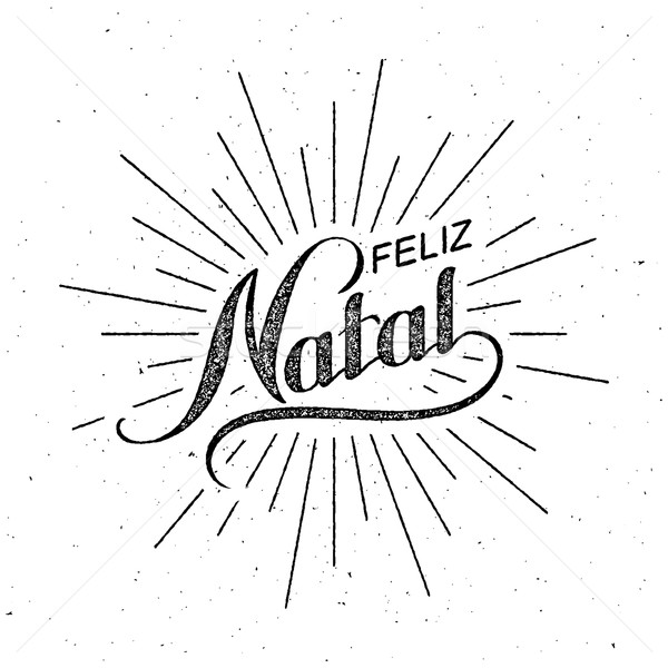 Feliz Natal. Merry Christmas. Holiday Vector Illustration. Stock photo © maximmmmum