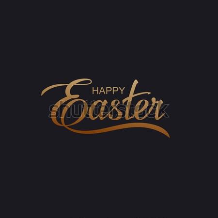 Stock fotó: Kellemes · húsvétot · ünnep · vallásos · húsvét · absztrakt · háttér