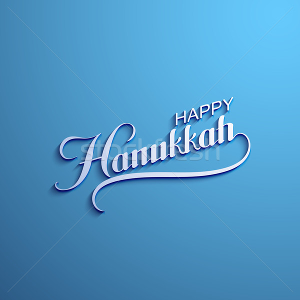 Happy Hanukkah. Vector Holiday Religion Illustration.  Stock photo © maximmmmum