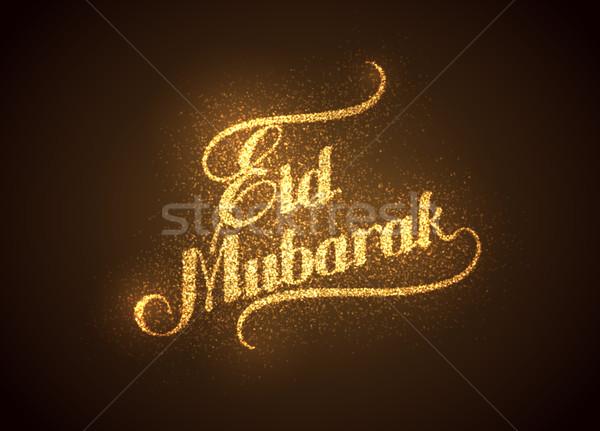 Eid Mubarak shiny label Stock photo © maximmmmum
