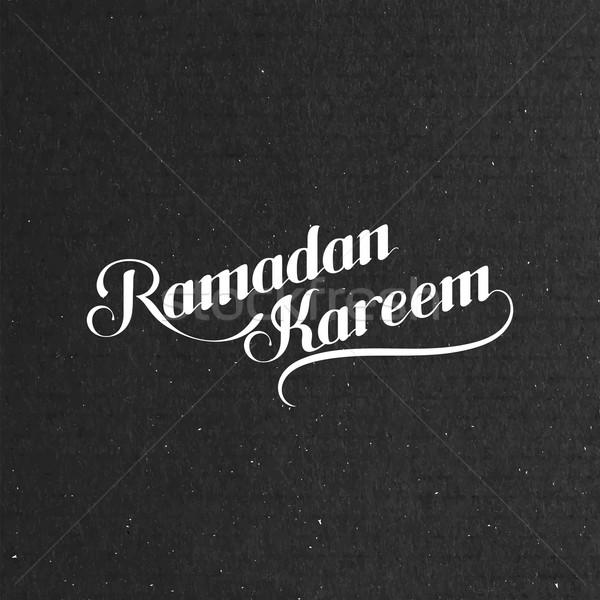 Muszlim randevú során ramadan
