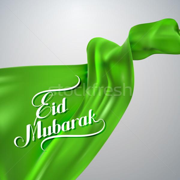 Retro etiqueta musulmanes mes Foto stock © maximmmmum