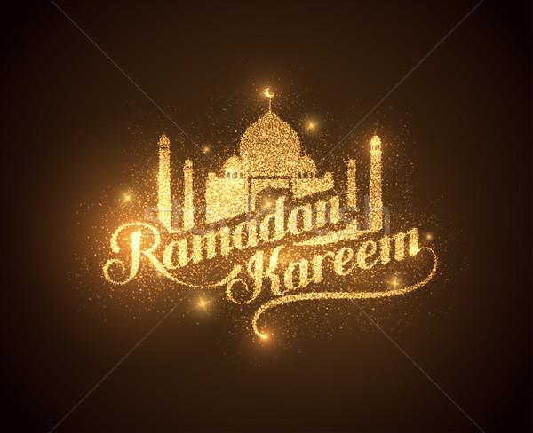 Ramadan brilhante etiqueta vetor férias ilustração Foto stock © maximmmmum