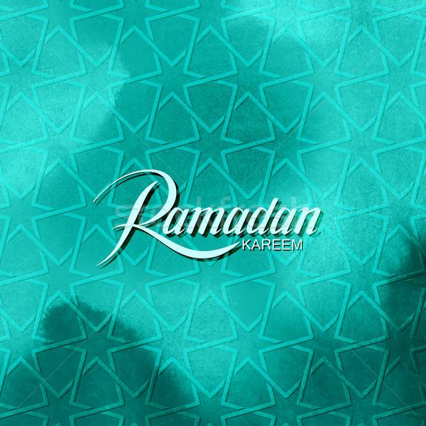 Ramadan Kareem Stock photo © maximmmmum