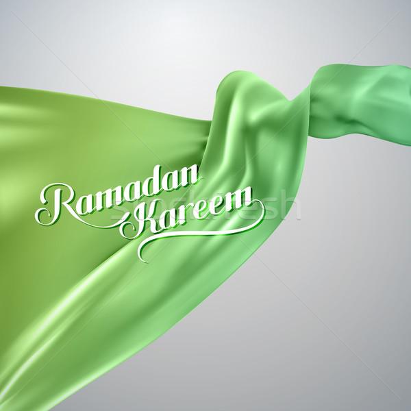 Stock fotó: Ramadán · retro · címke · kézzel · írott · muszlim · szent