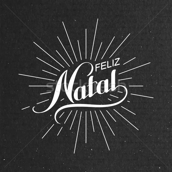 Stock photo: Feliz Natal. Merry Christmas. Holiday Vector Illustration.