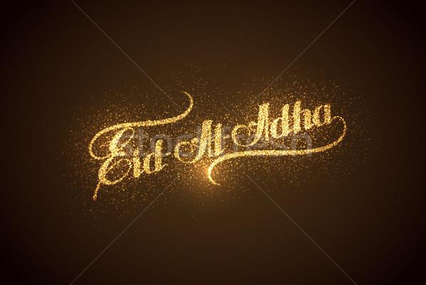 Eid Al Adha shiny label. Stock photo © maximmmmum
