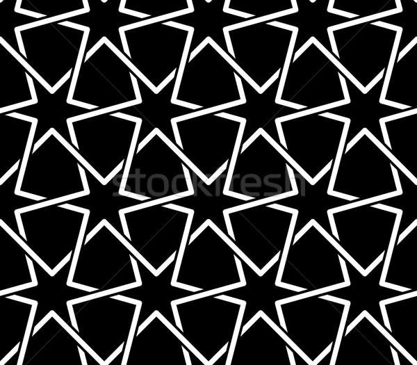 Végtelenített iszlám kisebbségi minta klasszikus vektor Stock fotó © maximmmmum