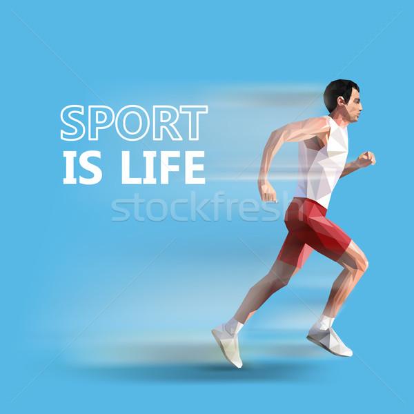ストックフォト: を実行して · 男 · ベクトル · 幾何学的な · 実例 · スポーツ