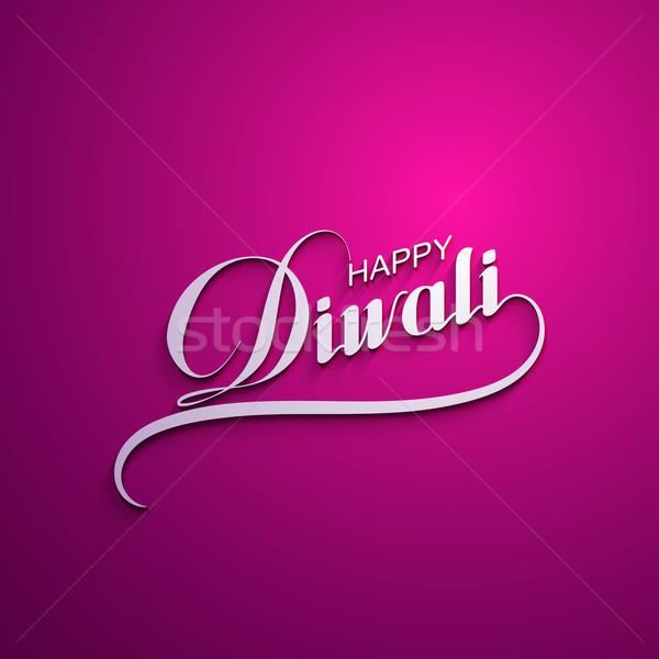 Diwali. Holiday Vector Stock photo © maximmmmum