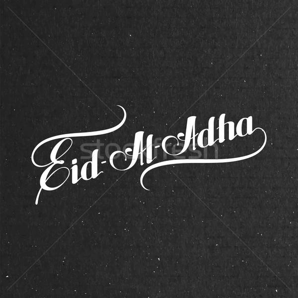 handwritten Eid-Al-Adha retro label Stock photo © maximmmmum