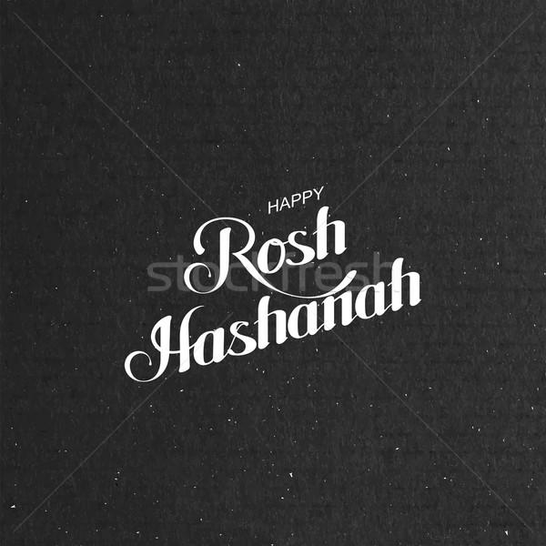 Rosh Hashanah. Jewish New Year.  Stock photo © maximmmmum