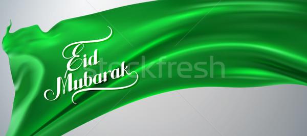 Eid Mubarak retro label. Stock photo © maximmmmum