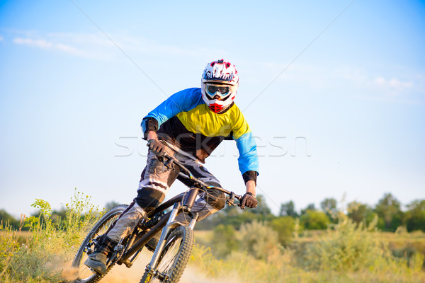 Stock photo: Cyclist Riding the Mountain Bike on the Trail