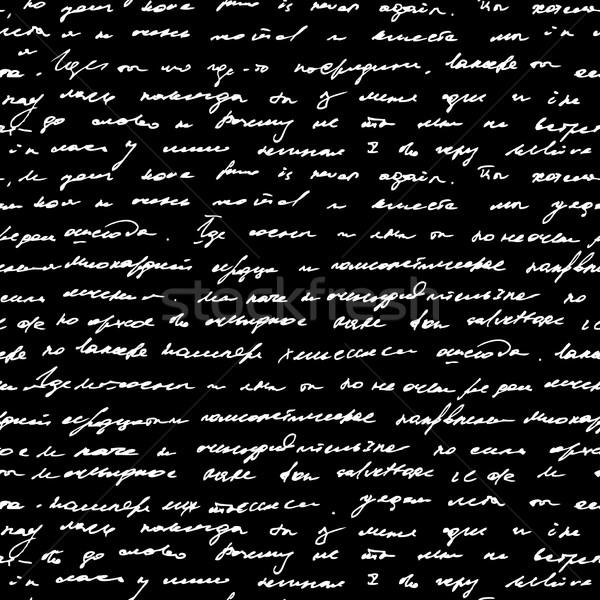 Naadloos abstract tekst patroon witte zwarte Stockfoto © mcherevan