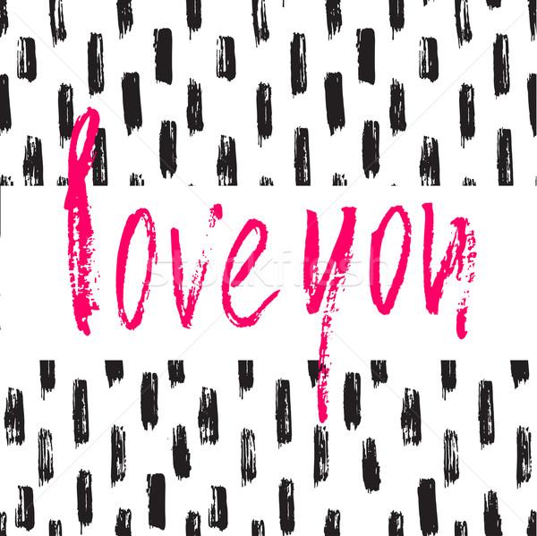 Hand drawn brush modern calligraphy. Valentine card design Stock photo © mcherevan