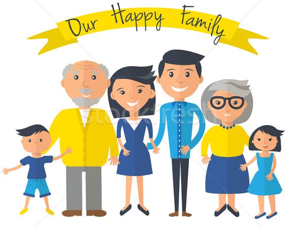 счастливая семья иллюстрация отец матери дедушка и бабушка сын Сток-фото © mcherevan