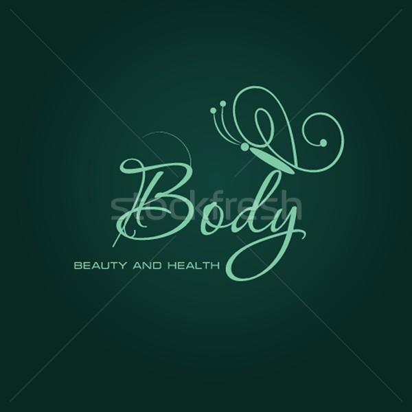 ロゴデザイン ビューティーサロン スパ センター 健康 クリニック ストックフォト © mcherevan