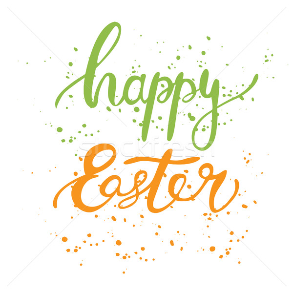 Kellemes húsvétot tinta üdvözlőlap design kéz terv művészet Stock fotó © mcherevan