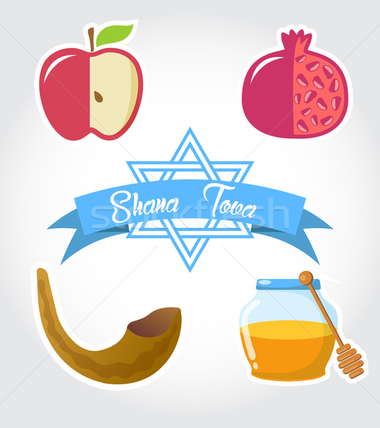 Jewish holiday elements Stock photo © mcherevan