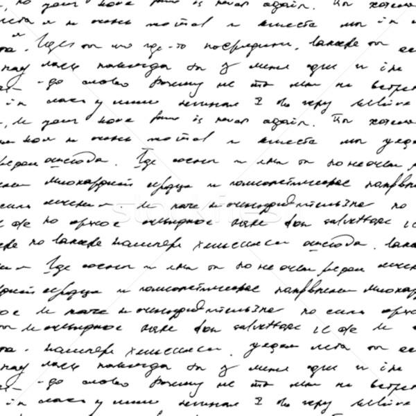 Seamless vintage text pattern on  background Stock photo © mcherevan