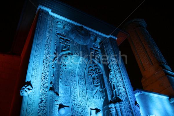 Blauw gebouwen nacht heldere Stockfoto © mehmetcan