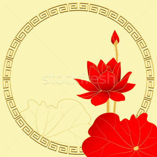 Photo stock: Jaune · automne · festival · fleur