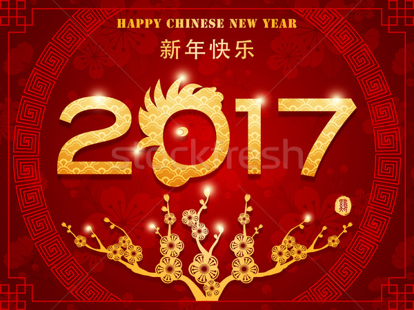 Chinese New Year Background Translation Year of The Rooster vector ...