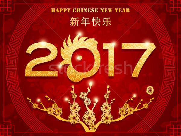 Capodanno cinese traduzione anno gallo rosso pattern Foto d'archivio © meikis