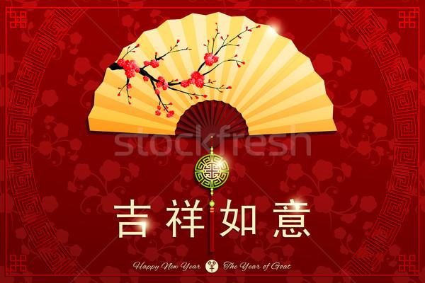 Ano novo chinês ventilador chinês caligrafia desejo bom Foto stock © meikis