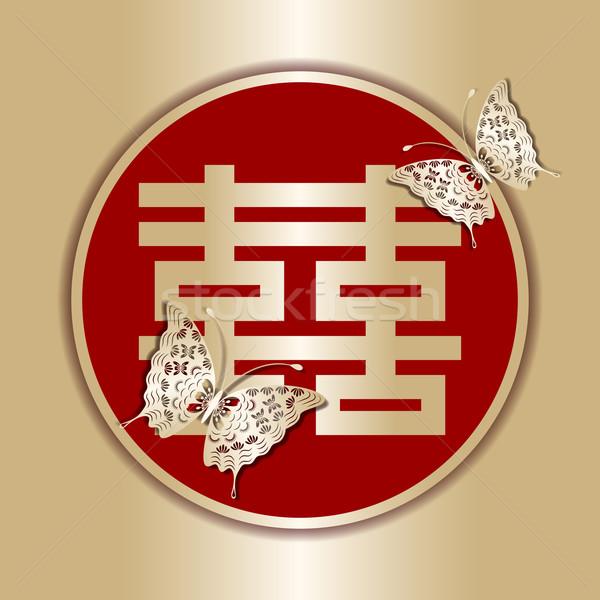 Or doubler bonheur chinois symbole mariage Photo stock © meikis