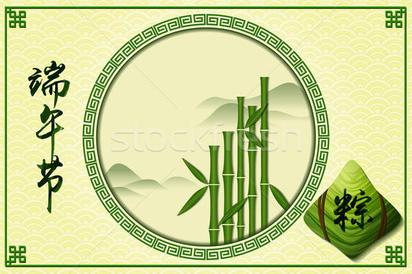 Chinese Dragon Boat Festival Background Stock photo © meikis