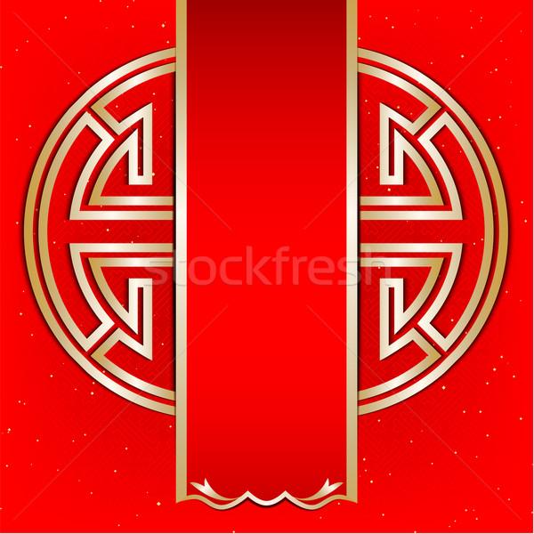 Carte de vœux rouge résumé or modèle Photo stock © meikis