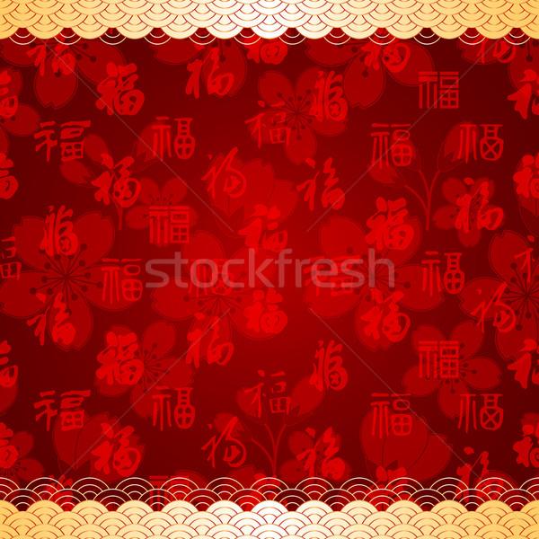 Rouge résumé fond modèle Photo stock © meikis
