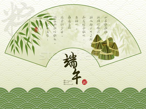 Dragon chinois bateau festival riz boulette résumé Photo stock © meikis