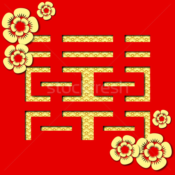 Red Double Happiness Chinese Symbol of Marriage Stock photo © meikis