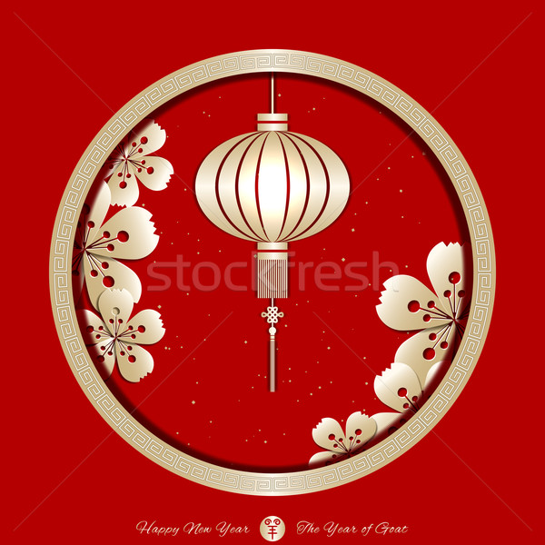The Year of Goat Chinese New Year Background Stock photo © meikis