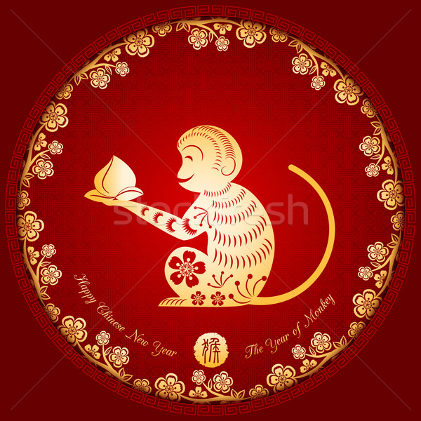 Chinese New Year Golden Monkey Background Stock photo © meikis
