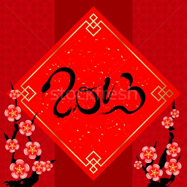 Photo stock: Carte · de · vœux · année · serpent · résumé · cadre