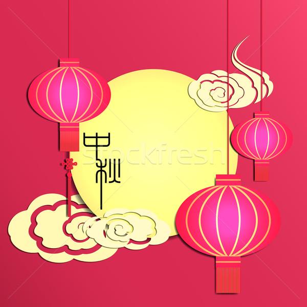 Mid Autumn Festival Chinese Lantern Background Stock photo © meikis