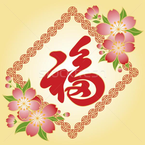 Año nuevo chino tarjeta de felicitación primavera conejo marco silueta Foto stock © meikis