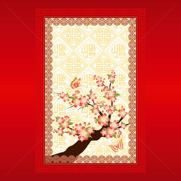 Tebrik kartı stil kiraz çiçeği kelebek Stok fotoğraf © meikis
