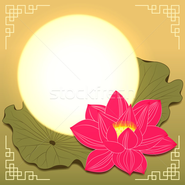 Mid Autumn Festival Lotus Flower and Moon Stock photo © meikis