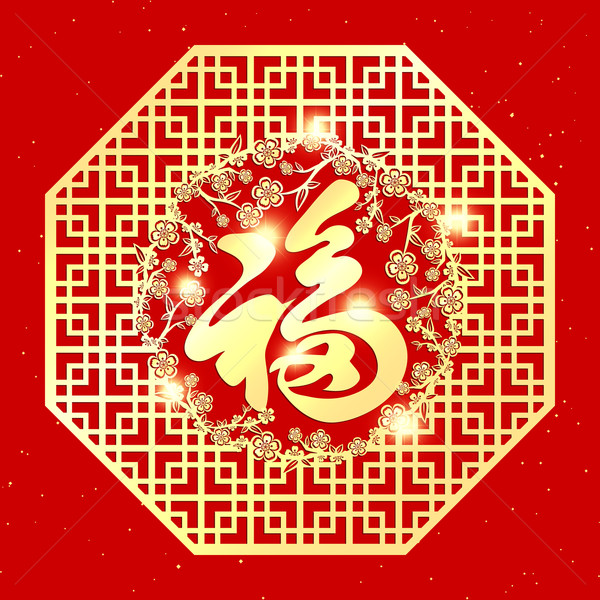 Chinese New Year Background Stock photo © meikis