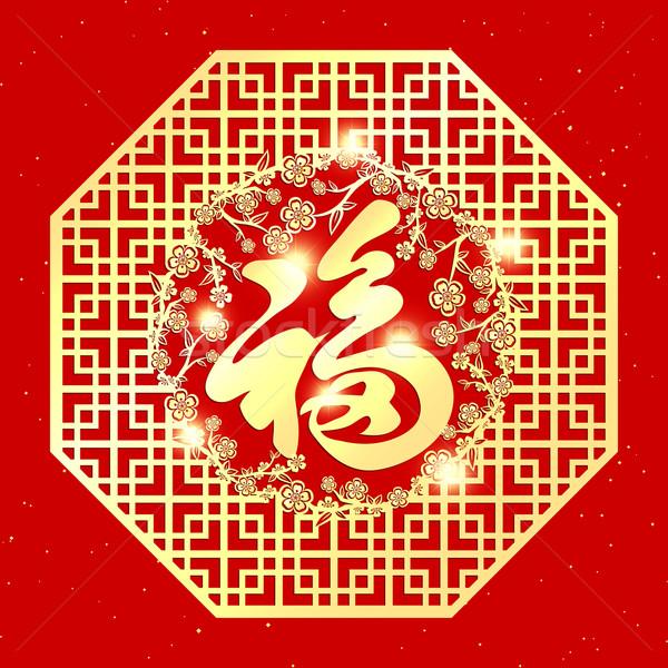 Carte de vœux rouge cheval cadre star Photo stock © meikis