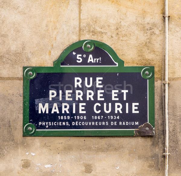 старые улице подписать Париж здании город знак Сток-фото © meinzahn