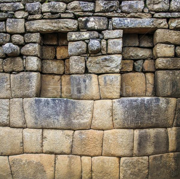 Rejtett város Machu Picchu Peru gyönyörű inka Stock fotó © meinzahn