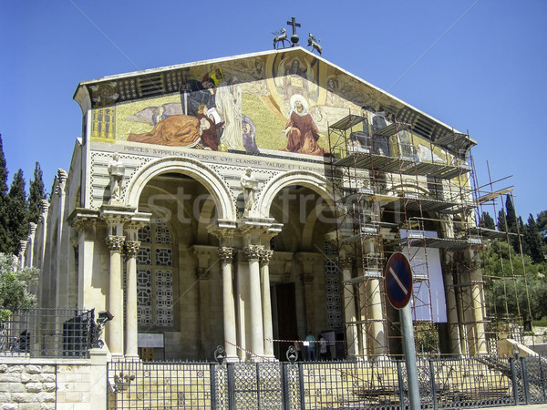 The Church of All Nations or Basilica of the Agony, is a Roman C Stock photo © meinzahn
