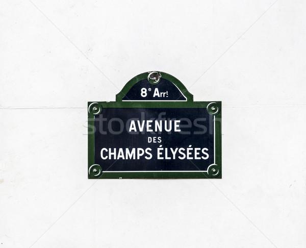 Avenue des Champy Elysees - old street sign in Paris Stock photo © meinzahn