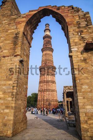 Qutb Minar, Delhi, the worlds tallest brick built minaret at 72m Stock photo © meinzahn